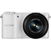 NX2000 Smart Camera product photo