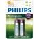 PHILIPS R6B2A260  Default thumbnail
