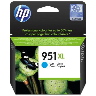 HP CN046AE  Default image