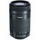 CANON EF-S 55-250mm f/4-5.6 IS STM + ET-63 + Lens Cloth  Default thumbnail