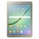 SAMSUNG Galaxy Tab S2 (2016) (9.7, LTE)  Default thumbnail