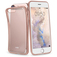 SBS ACCESSORI TELEFONICI Extraslim Gold iPhone 7/6S/6  Default thumbnail