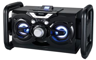 NEWMAJESTIC AH 242BT MP3/USB/AX  Default image
