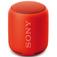 SONY SRSXB10R.CE7  Default thumbnail