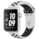 APPLE Watch Nike+ Series 3 38mm Cassa alluminio argento  Default thumbnail