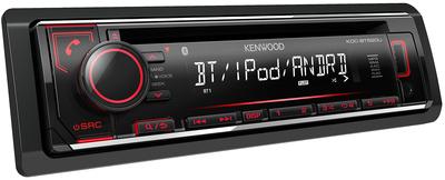 KENWOOD KDC-BT520U  Default image
