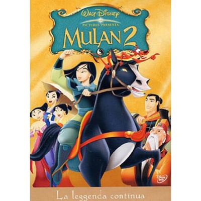 WALT DISNEY Mulan 2- DVD  Default image