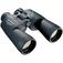 OLYMPUS 10x50 DPS-I  Default thumbnail