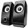 TRUST 17595 -  REMO 2.0 SPEAKER SET  Default thumbnail
