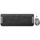 TRUST 18044 - Tecla Wireless Multimedia Keyboard & Mouse  Default thumbnail