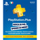 SONY ENTERTAINMENT Playstation Plus Card 365gg  Default thumbnail