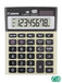 CANON LS-80TEG  Default thumbnail
