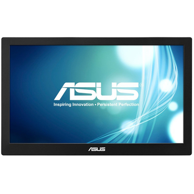 ASUS MB168B  Default image