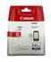 CANON PG-545/CL-546XL+50FGP-501  Default thumbnail