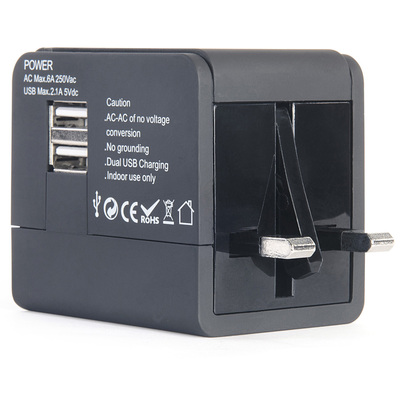 TUCANO Travel adapter  Default image