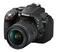NIKON D5300 18-55 VR AF-P + SD 8GB  Default thumbnail