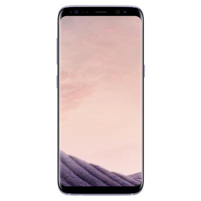 SAMSUNG Galaxy S8 Orchid Gray  Default image