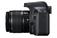 CANON EOS 4000D + EF-S 18-55 MM DC III  Default thumbnail