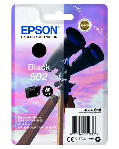 EPSON C13T02V14020  Default image