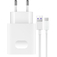 HUAWEI AP81 SUPERCHARGE ADAPTER 4.5V5A TYPE-C CABLE WHITE  Default thumbnail