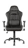 TRUST GXT707 RESTO CHAIR BLACK  Default thumbnail