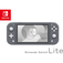 NINTENDO Switch Lite  Default thumbnail