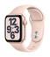 APPLE Apple Watch SE GPS, 40mm  Default thumbnail