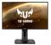 ASUS VG259QM  Default thumbnail